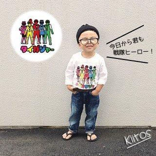 ◎(size80~120)名前入り長袖Tシャツ【今日から君も戦隊ヒーロー】