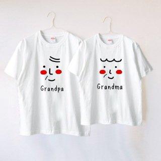 ◎2枚セット※親子でお揃いTシャツ【おじいちゃん・おばあちゃん】