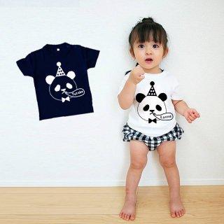 ◎(size80〜120)名前入り Tシャツ【ゆるパンダ】