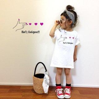 ◎(size90~130)名前入Tシャツ【バキューン!】