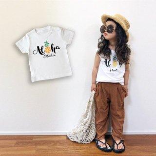 ◎長袖変更可能(size80~130)名前入Tシャツ【alohaパイナップル】