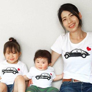 親子でお揃い♥名前入Tシャツ【くるまSET】men'sはありません。
