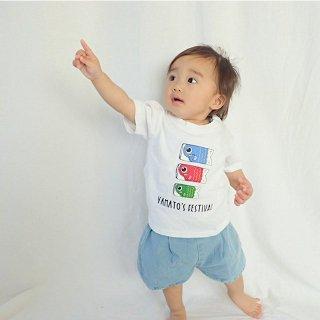 ●長袖変更可能:名前入りTシャツ【こいのぼり】