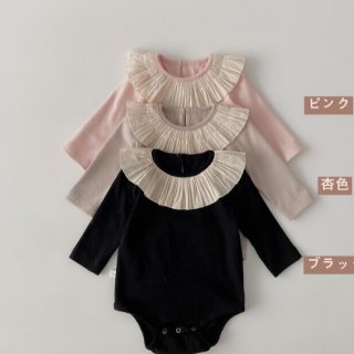 baby3color:フリルsetup