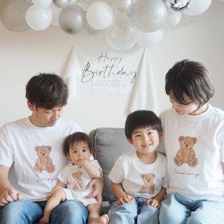 ●3枚セット※親子でお揃いTシャツ【We Love Teddy Bear】
