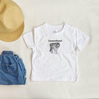 名前入りTシャツ【Gaooooooo!】