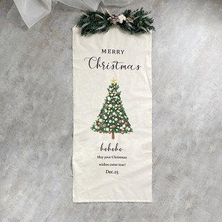 お名前おいれできます:Christmasタペストリー【クリスマス】縦