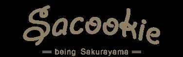 sacookieサクッキー