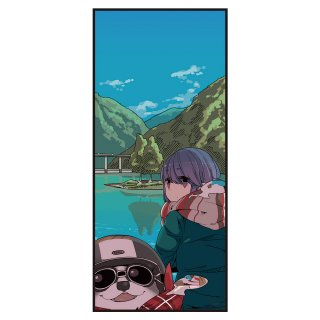 <img class='new_mark_img1' src='https://img.shop-pro.jp/img/new/icons1.gif' style='border:none;display:inline;margin:0px;padding:0px;width:auto;' />ゆるキャン△ キャラクター大判タオルB[志摩リン]