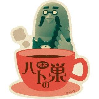 【どうぶつの森】トラベルステッカーどうぶつの森 �喫茶 ハトの巣