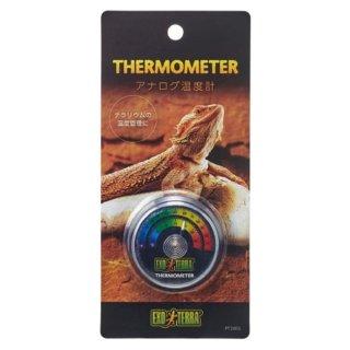 ジェックス エキゾテラ アナログ温度計 飼育用品