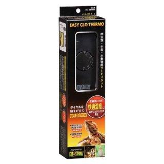 ジェックス エキゾテラ イージーグローサーモ 保温器具の温度管理 飼育用品