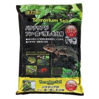 ジェックス エキゾテラ テラリウムソイル 4kg 爬虫類用床材 飼育用品