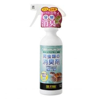 ジェックス エキゾテラ テラリウム デオ 250mL 爬虫類消臭剤 飼育用品