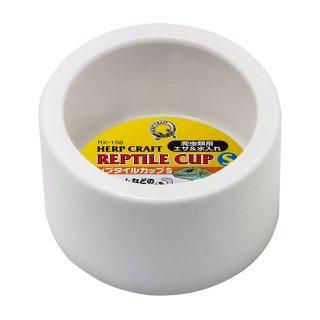 スドー レプタイルカップ S エサ入れ 水入れ 飼育用品