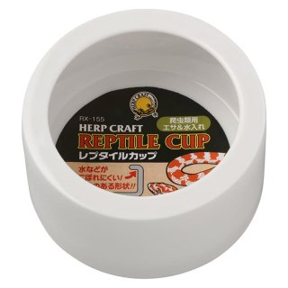 スドー レプタイルカップ エサ入れ 水入れ 飼育用品