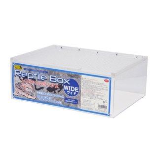 サンコー レプタイルボックス ワイド 飼育ケース 飼育用品