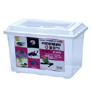 サンコー パノラマ(L)ホワイト 飼育ケース 飼育用品