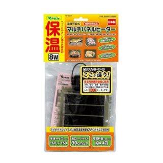 ビバリア マルチパネルヒーター 8W  床下用パネル型ヒーター 飼育用品