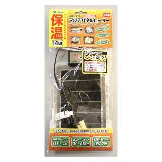 ビバリア マルチパネルヒーター 14W  床下用パネル型ヒーター 飼育用品