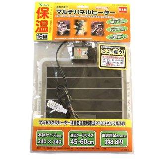 ビバリア マルチパネルヒーター 16W  床下用パネル型ヒーター 飼育用品