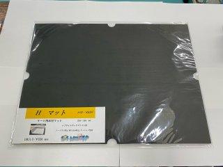 Hマット HM-RBWF レプタイルボックスワイド用 1枚入