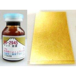日本金液 高温マット金19% 5g ※ネコポス不可