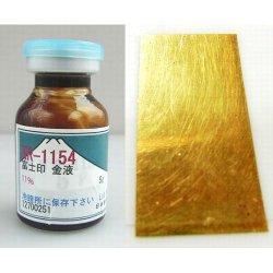 日本金液 高温赤金11% 5g ※ネコポス不可