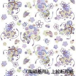 数量限定【和風転写紙】 花毬 (はなまり ) 青  (陶磁器用)