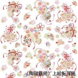 数量限定【和風転写紙】 花毬 (はなまり ) 桜  (陶磁器用)