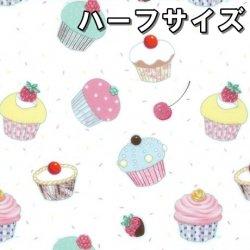 数量限定【転写紙】カップケーキ ハーフ (陶磁器用)