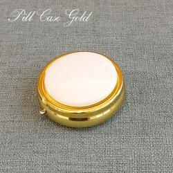 【数量限定】4cmメタルピルケース(ゴールド)※ネコポス不可