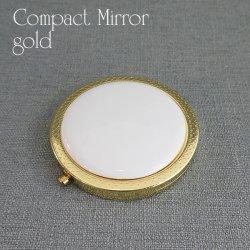 【数量限定】メタル付コンパクトミラー(ゴールド)※ネコポス不可