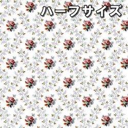 数量限定【転写紙】ソフィアチンツ ハーフ(陶磁器用)