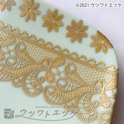 【デコレーションレリーフ転写】フローラルレース  ゴールド 陶磁器用