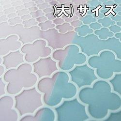 【デコレーション白盛り転写】クローバーモロッカン ホワイト(大) (陶磁器用)