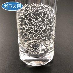 数量限定 【600℃焼成ガラス用転写紙】 ラウンドドイリー ※注意!陶磁器には使えません