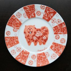 【講座サンプル作品】番号115_チャウチャウの赤絵皿 ※作品以外の通常商品を一緒にカートに入れると「利用できるお届け方法がない」と表示されます。作品以外の商品を削除して決済して下さい。
