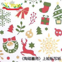 【転写紙】クリスマスパーティー  ※メタリックゴールド(雲母金)使用 (陶磁器用)