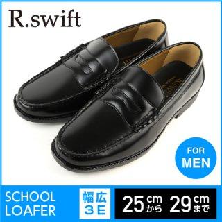 R.swift/アール・スウィフト メンズ ローファー 1071 BLACK 学生靴
