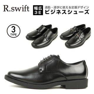 SANTA BARBARA POLO&RACQUETCLUB サンタバーバラ ポロ&ラケットクラブ 定番ビジネスシューズ 紳士靴 革靴 メンズ