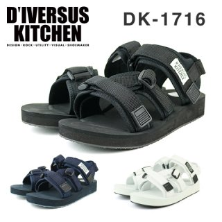 スリーストラップベルクロサンダル D'IVERSUS KITCHEN ディバーサス キッチン DK-1716 サンダル メンズ おしゃれ