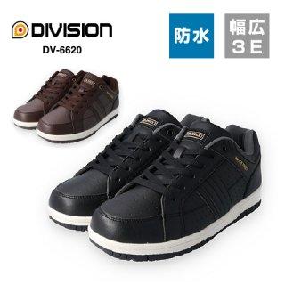 DIVISION ディビジョン DV-6620 メンズ 防水 カジュアル スニーカー  BLACK DARK BROWN ブラック ダークブラウン