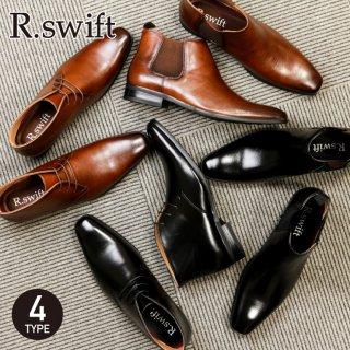 ビジネスブーツ ハイカット 紳士靴 革靴 メンズ R.swift アールスイフト 2080 2081 ブラック ブラウン 紐 レースアップ サイドゴア ビジネスシューズ<br><img class='new_mark_img2' src='https://img.shop-pro.jp/img/new/icons61.gif' style='border:none;display:inline;margin:0px;padding:0px;width:auto;' />