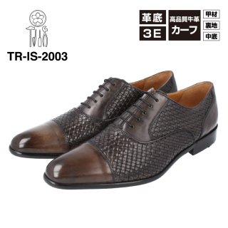 Irodoli / イロドリ ビジネスシューズ カウカーフレザー メンズ 3E 本革 革靴 IS-2003<br>【メーカー取り寄せ】<br>