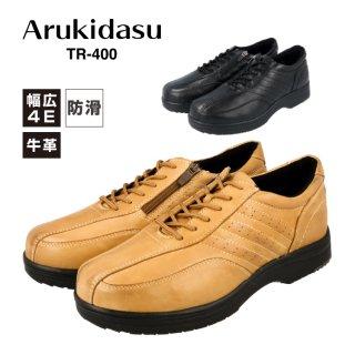 ARUKIDASU / アルキダス ウォーキングシューズ ビジネスシューズ 4E 本革 革靴 400<br>【メーカー取り寄せ】<br>