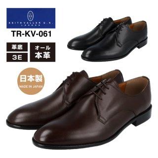 KEITHVALLER U.K. LONDON / キースバリー ビジネスシューズ オールレザー メンズ 3E 本革 革靴 日本製 KV-061<br>【メーカー取り寄せ】<br>