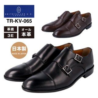 KEITHVALLER U.K. LONDON / キースバリー ビジネスシューズ オールレザー メンズ 3E 本革 革靴 日本製 KV-065<br>【メーカー取り寄せ】<br>