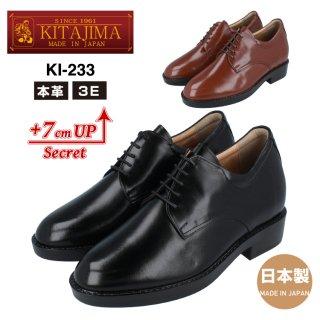 KITAJIMA / 北嶋製靴工業所 ヒールアップシューズ ビジネスシューズ メンズ 7cmUP 3E カンガルー革 プレーン 本革 革靴 日本製 KI-233<br>【メーカー直送品】<br>