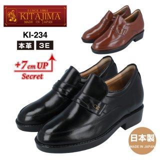 KITAJIMA / 北嶋製靴工業所 ヒールアップシューズ ビジネスシューズ メンズ 7cmUP 3E カンガルー革 スリッポン本革 革靴 日本製 KI-234<br>【メーカー直送品】<br>